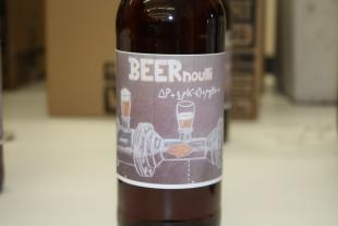 Beernoulli, named by Euan Dodds, 5th year